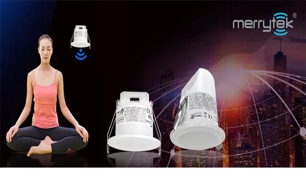 Danh sách Tất cả model cảm biến chuyển động/ Cảm biến ánh sáng Merrytek
